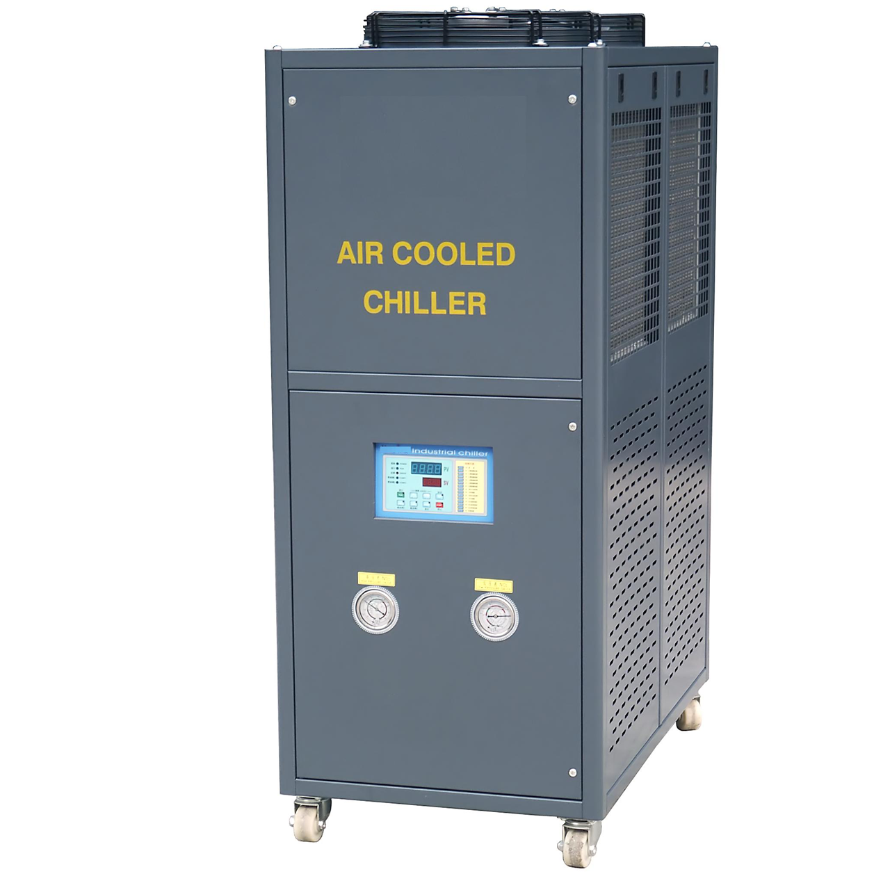 Air Cooled Chiller (02)